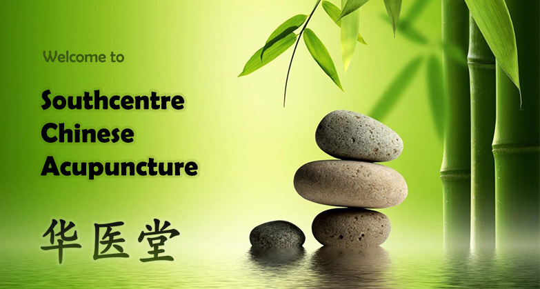 welcome to southcentre chinese acupuncture in Calgary